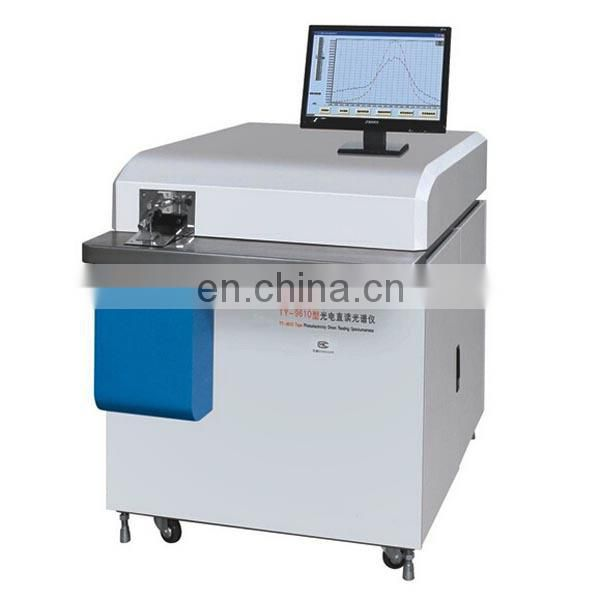SFGP-750 photoelectric direct reading spectrometer