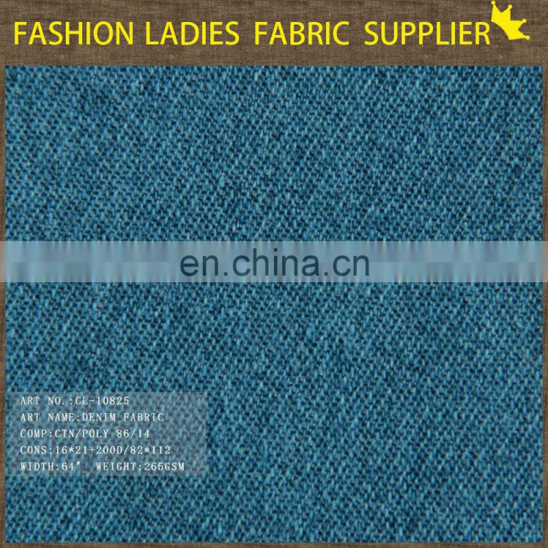 Fashion denim textile fabric clothing labels cotton spandex denim