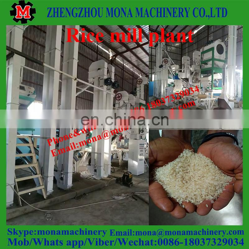 agriculture machinery automatic rice mill complete milling machine