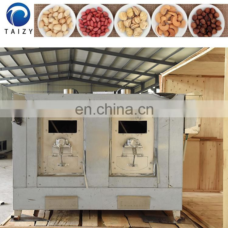 automatic industrial small sunflower chestnuts nut peanut baking machine
