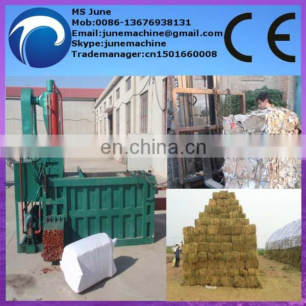 High quality Industry wood sawdust baler with competitive price