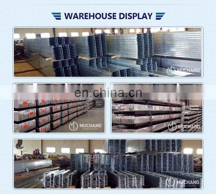 corrugated sheet used for roofing OEM factory