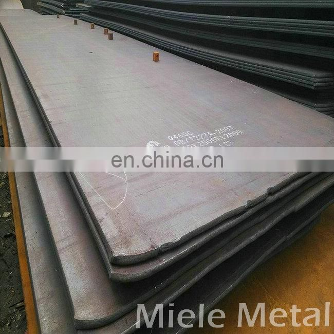Hot Rolled C45 Carbon Steel Plate