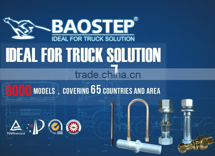 BAOSTEP Luxury Quality With Cheap Price Small Order Accept Tandem Axle Jet Ski Trailer For Isuzu