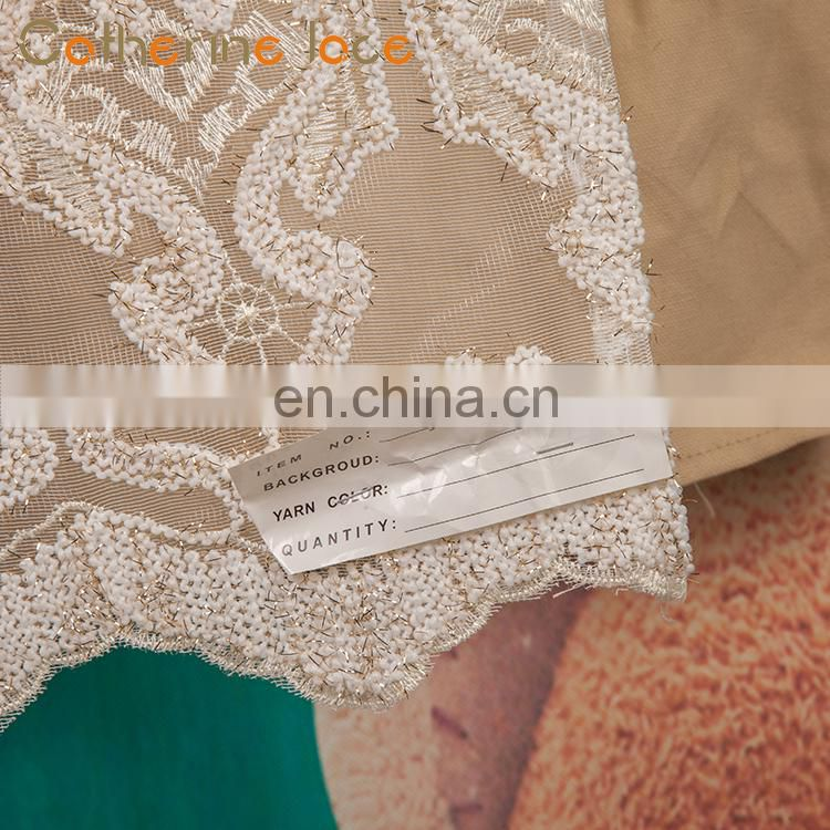 Catherine Made In China Soft Embroidered White Lace Curtain For Door Window