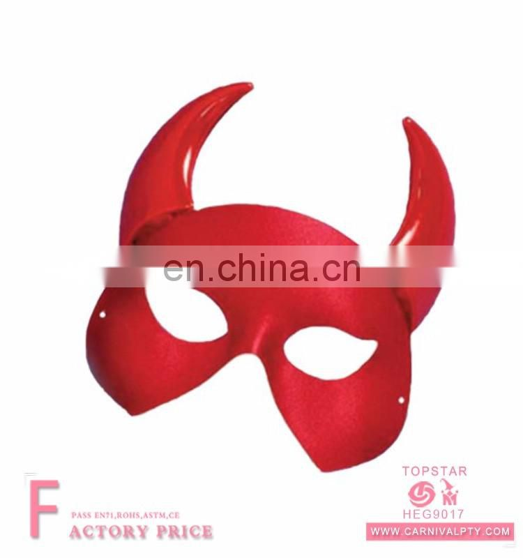 Halloween face animal Devil mask with horns red half face masquerade mask party for men