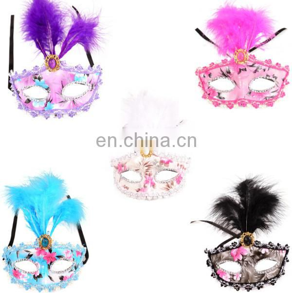 Online Shopping Cosplay Princess Wholesale Christmas Cheap Party Mask