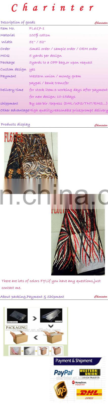 2015 African organza lace fabric/guipure embroidery(FL617-1)high quality/best price/in stock/popular/fashion/prompt delivery