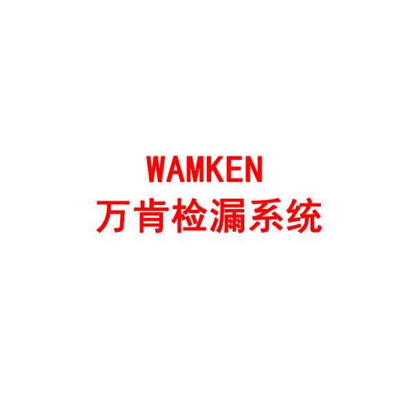 Guangzhou Wanken Machinery Equipment Co., Ltd.