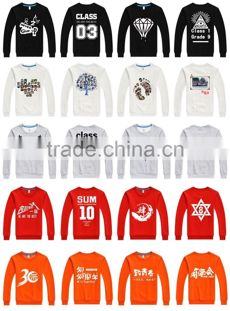 Cheap customized hoodie sweatshirts ,thick 100% cotton fleece hoodie/sweatshirt/hoodies/hoody,Christmas sweater