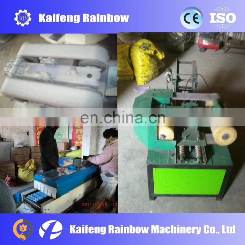 Good Quality High Profit pencil making equipment | waste paper pencil making machinery