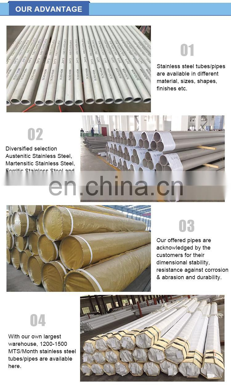 2205 duplex stainless steel pipe price