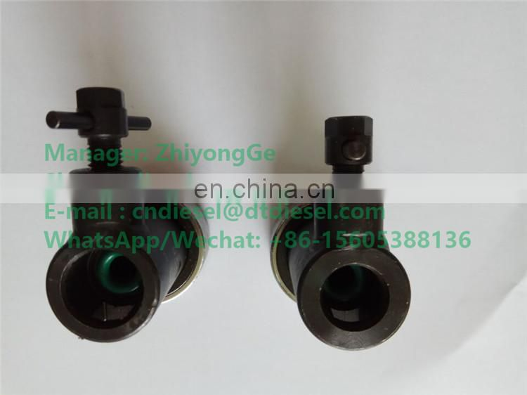 No,007(2) Rapid Connector For Nozzle Holder (7mm or 9mm)
