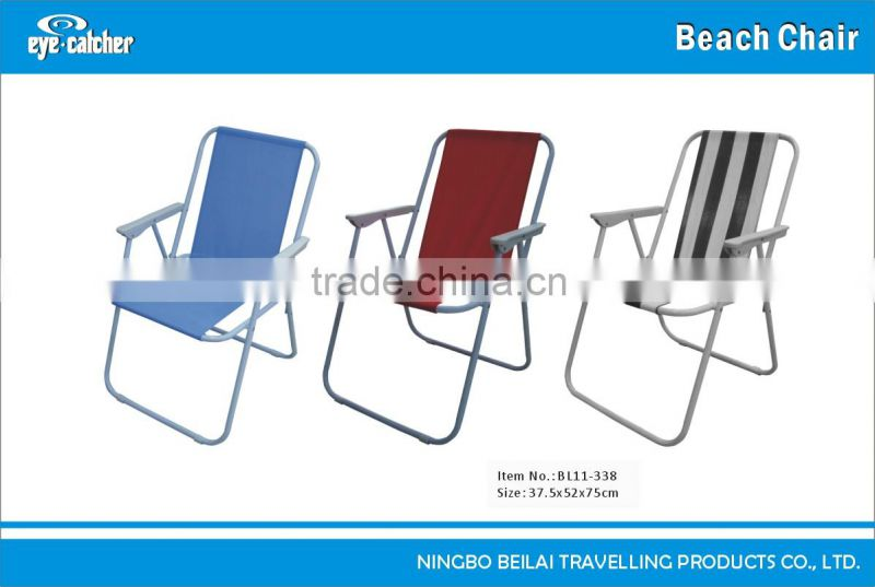 Super light aluminium folding camping beach chair series