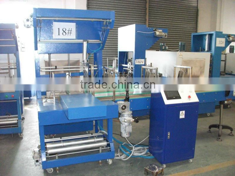 Automatic Shrink Wrapping machine/ Film Shrink Packing Machine/ heat shrinking packing machine/ bottle shrink wrap machine