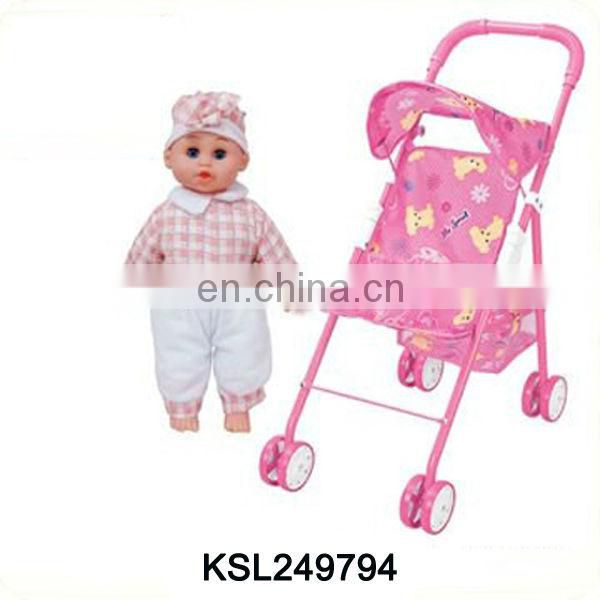 most selling baby stroller with love doll