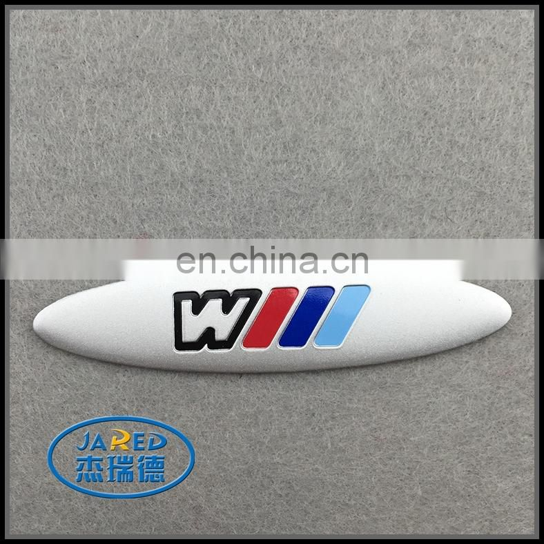 high quality and fast delivery custom metal logo sticker
