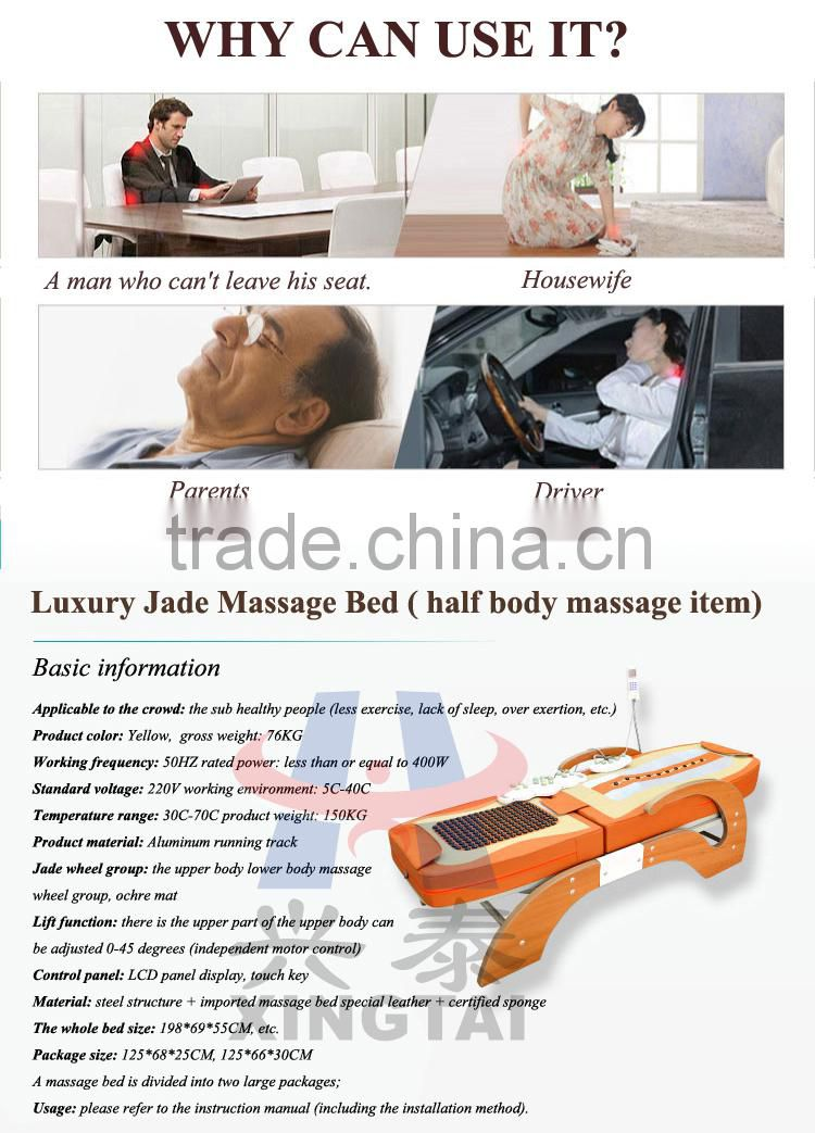 XT-168-1D MP3 Music Medical Automatic Infrared Therapy Heating