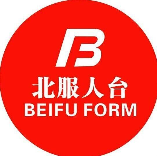 BEIFUFORM(SHENZHEN)International Trading Company limited
