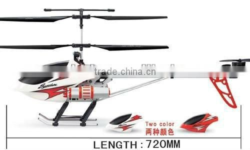 rc airsoft helicopter RC shooting Big helicopter gyro RC 3.5CH Helicopter with Gyro