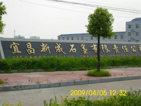 yichang xincheng graphite co.,ltd shenzhen branch