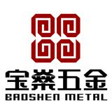 Foshan Baoshen Metal Products Co., Ltd.