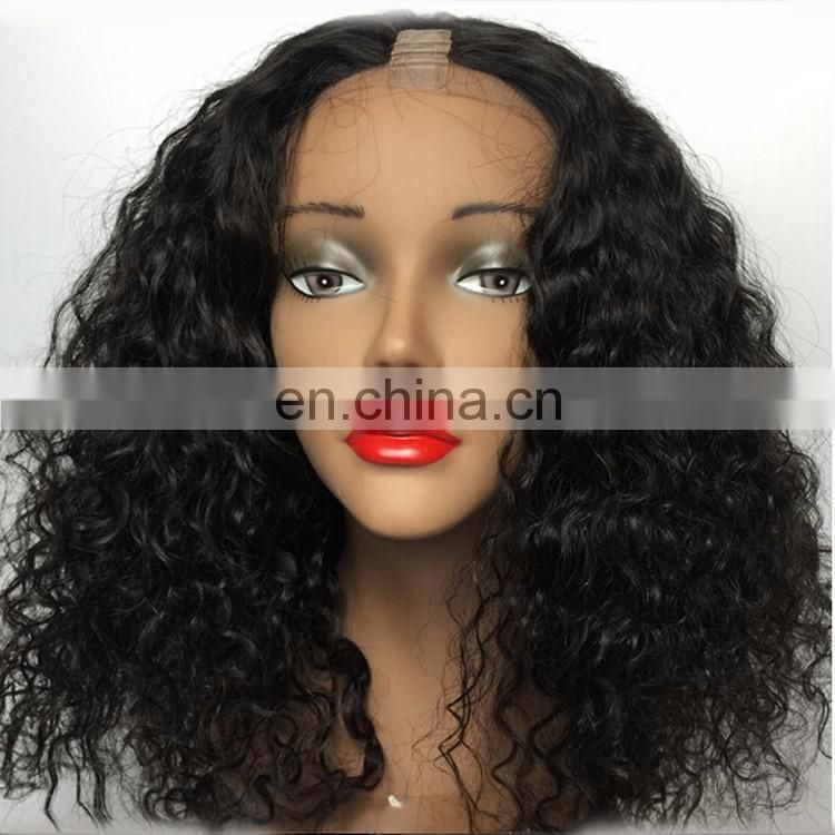 Virgin Human Hair Afro Kinky U part Wig Remy Malaysian Hair Curly Style Hair Wig With Small Medium Cap Machine Made Wig