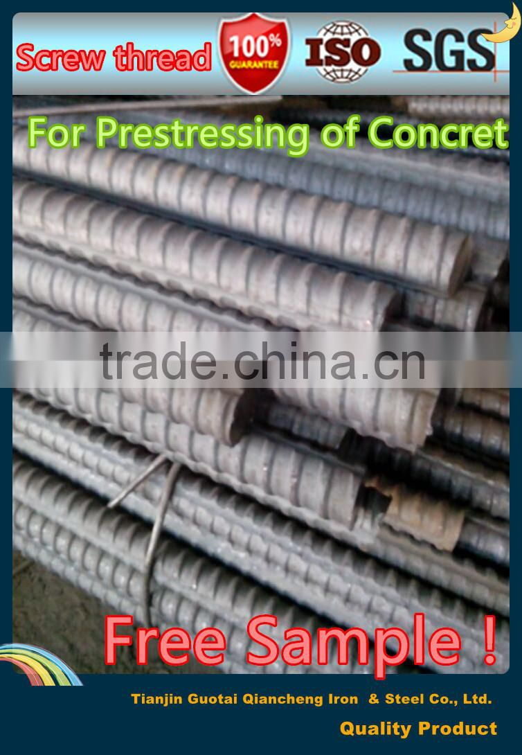 HOT! high tensile FT BAR/threaded bar for prestressed concrete post post tensioning system high tensile full thread anchor bolts