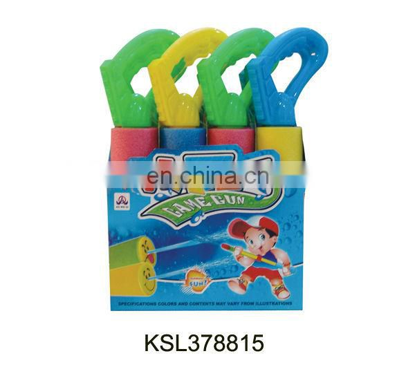 new water gun,summer toy for kids to playing