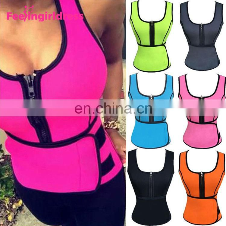 Women Weight Loss Shorts Neoprene Sauna Sweat Vest Body Shaper
