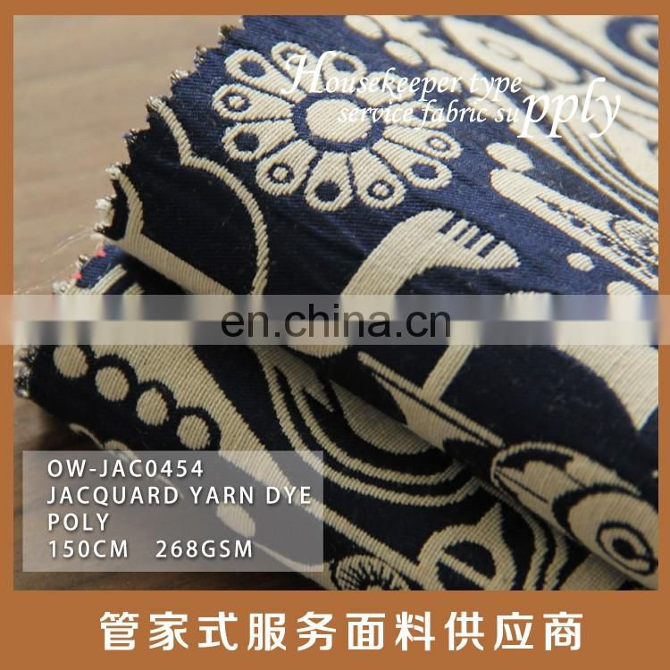 Hot Sale High Quality 100% Polyester Lace polyester embroidery lace