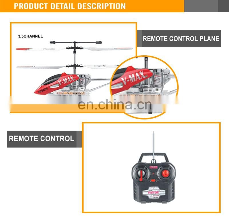 Hot 3.5G with gyro remote control helicopter for sale gyro metal 3.5-chanel rc helicopter