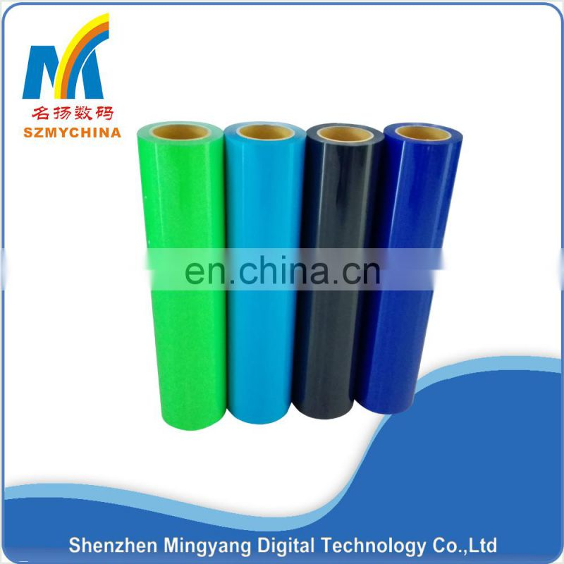 Wholesale Cheapest Colorful PU Heat Transfer Vinyl Rolls For
