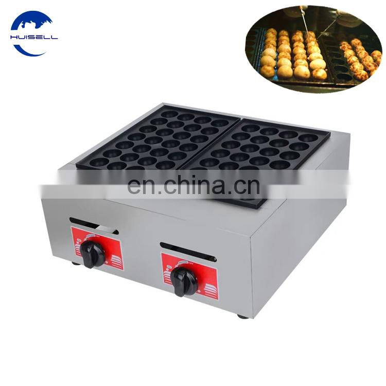 Large size easy operation fish shaped cake forming machine takoyaki waffle maker Image