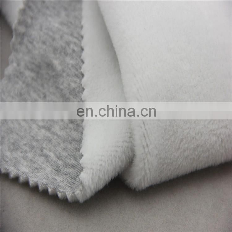 S/J bonded with fleece fabric knitted Brush fabric