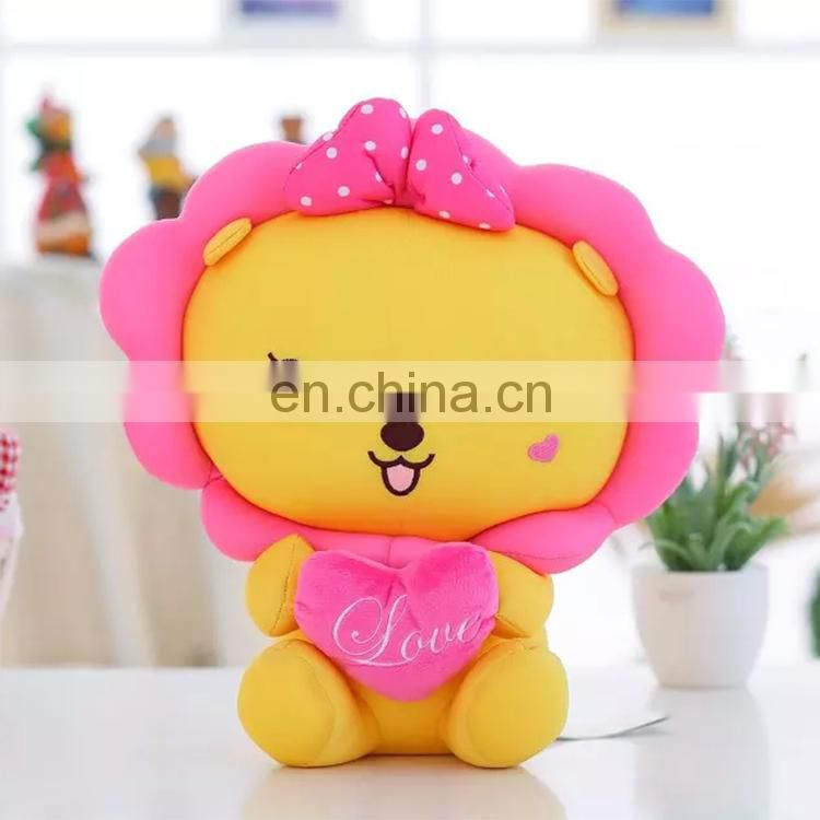 Cute Design Stuffed Plush Lion Toy for Kids