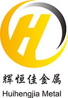 Wuxi Huihengjia Metal Products Co.,Ltd.
