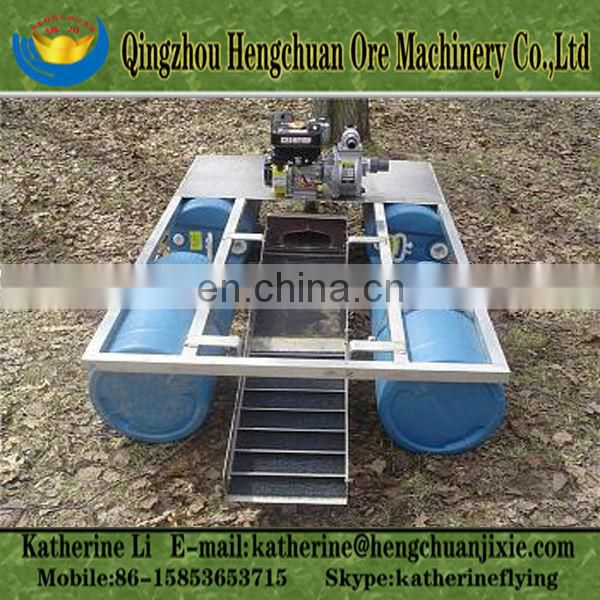 Mini Portable Gold Dredge for Sale
