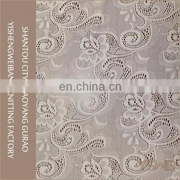 Latest beautiful white knitted elastic spandex fabric lace wedding french