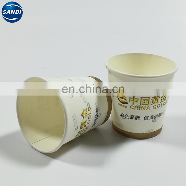Custom LOGO printed disposable coffee paper cup