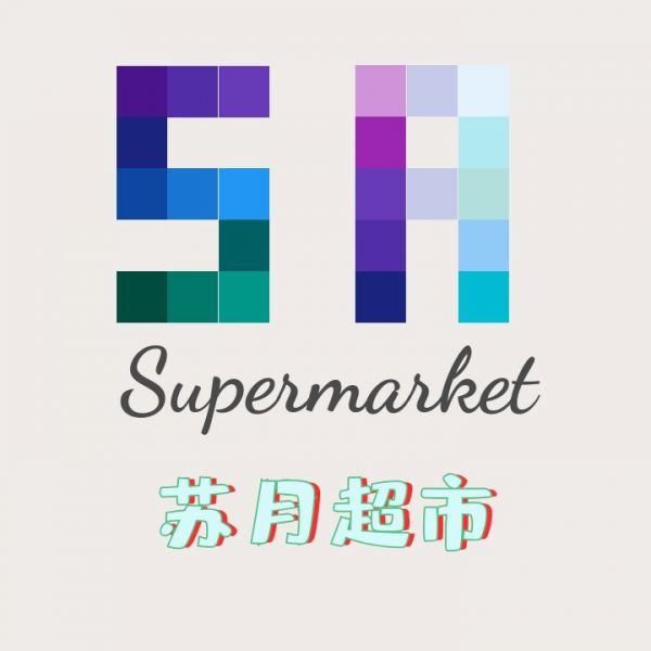 He bei Suyue Co., Ltd