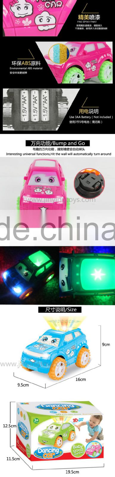 Wholesale cheap BO mini rc racing toys car with 3D flashing light
