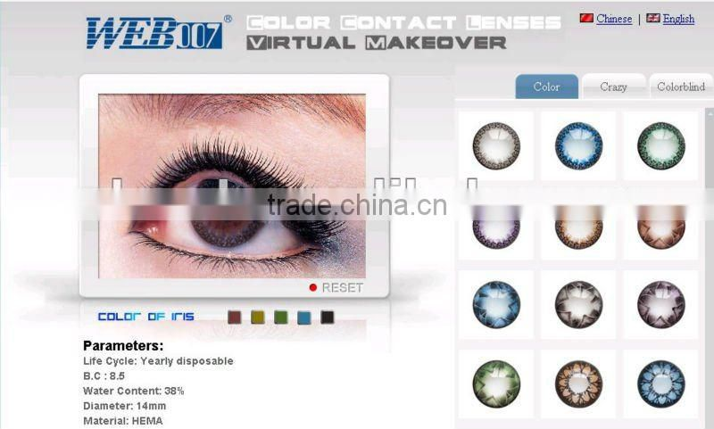 99bd19958c5 Diverging green color contact lens soft and clear eyes contact lens  contact  lens manufacturer