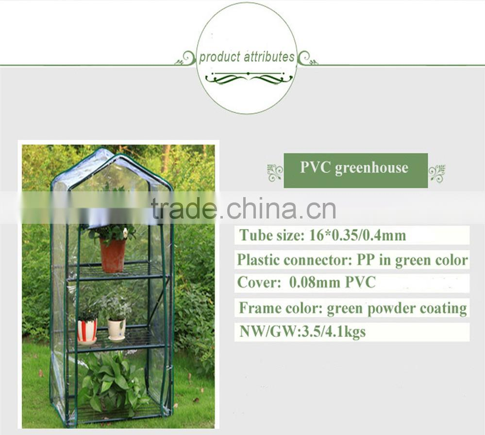 (7317) High quality agricultural greenhouse construction for planting pots