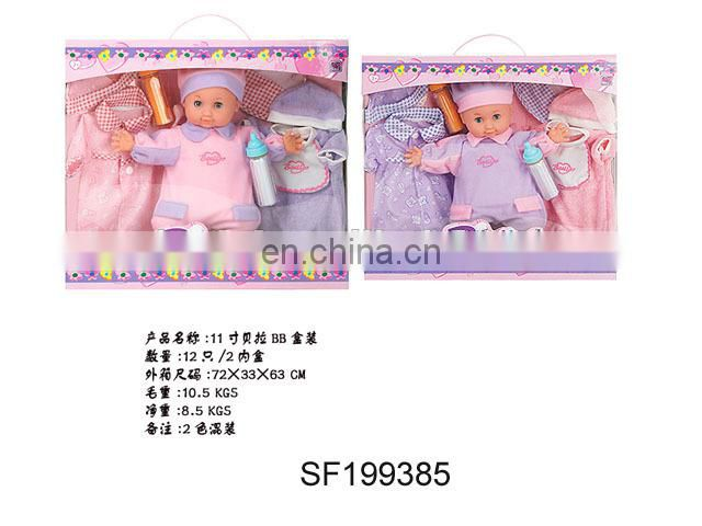 N+ Hot sale Funny kids playset 12 inch doll with doll SF199383