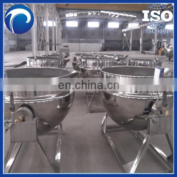 High quality steam jacketed kettle for sale steam heating jacketed kettle milk boiling kettle