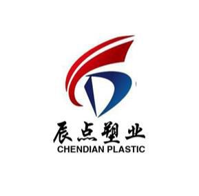Taizhou Chendian Plastic Co., Ltd.