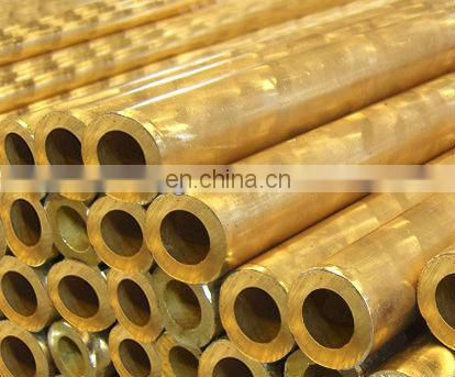cheap copper pipe korea for refrigeration