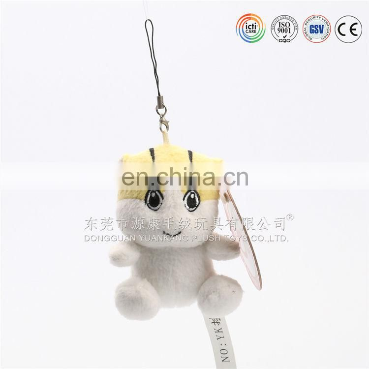 plush Mini animal keychain & soft dog keychain ICIT Audied