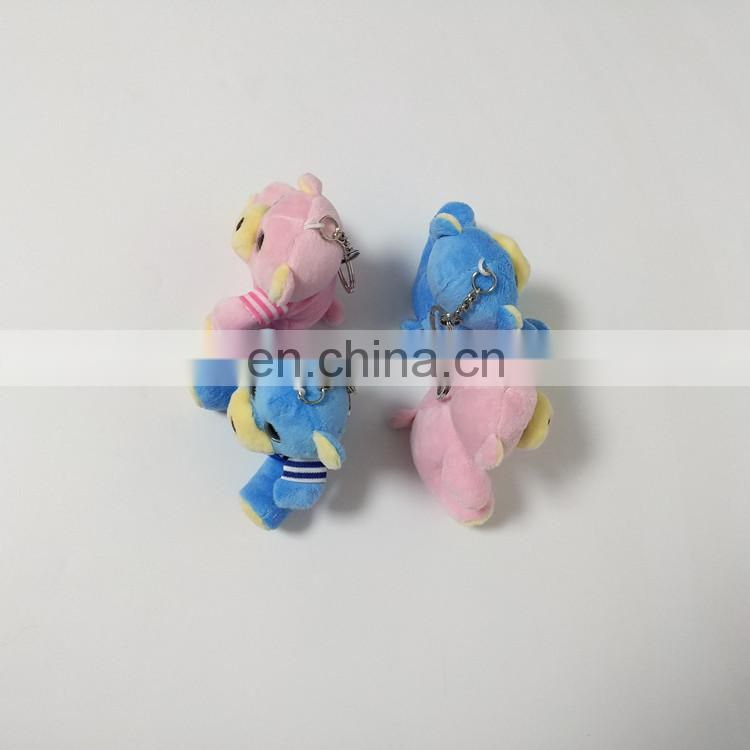 Emoji Keychain promotion crane machine plush soft toy